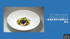 A7_63JapaneseEgg.JPG