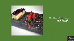 E3_Cheesecake.JPG