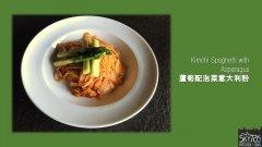 M13_KimchiSpaghetti.JPG