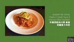 M15_SichuanSpaghetti.JPG