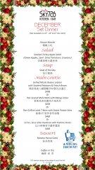 2017_Xmas-Month-Set-Dinner.jpg