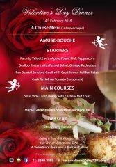 valentinesflyer_menu.jpg